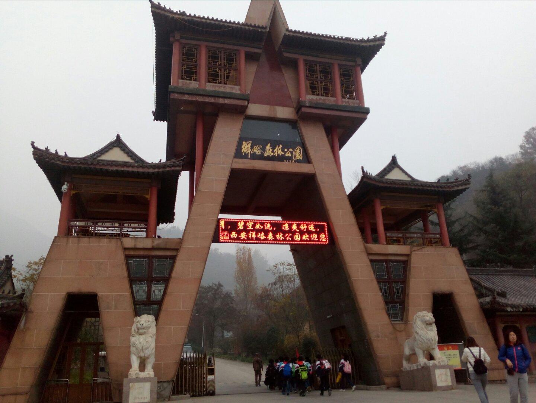 school_trip_entrance.jpg
