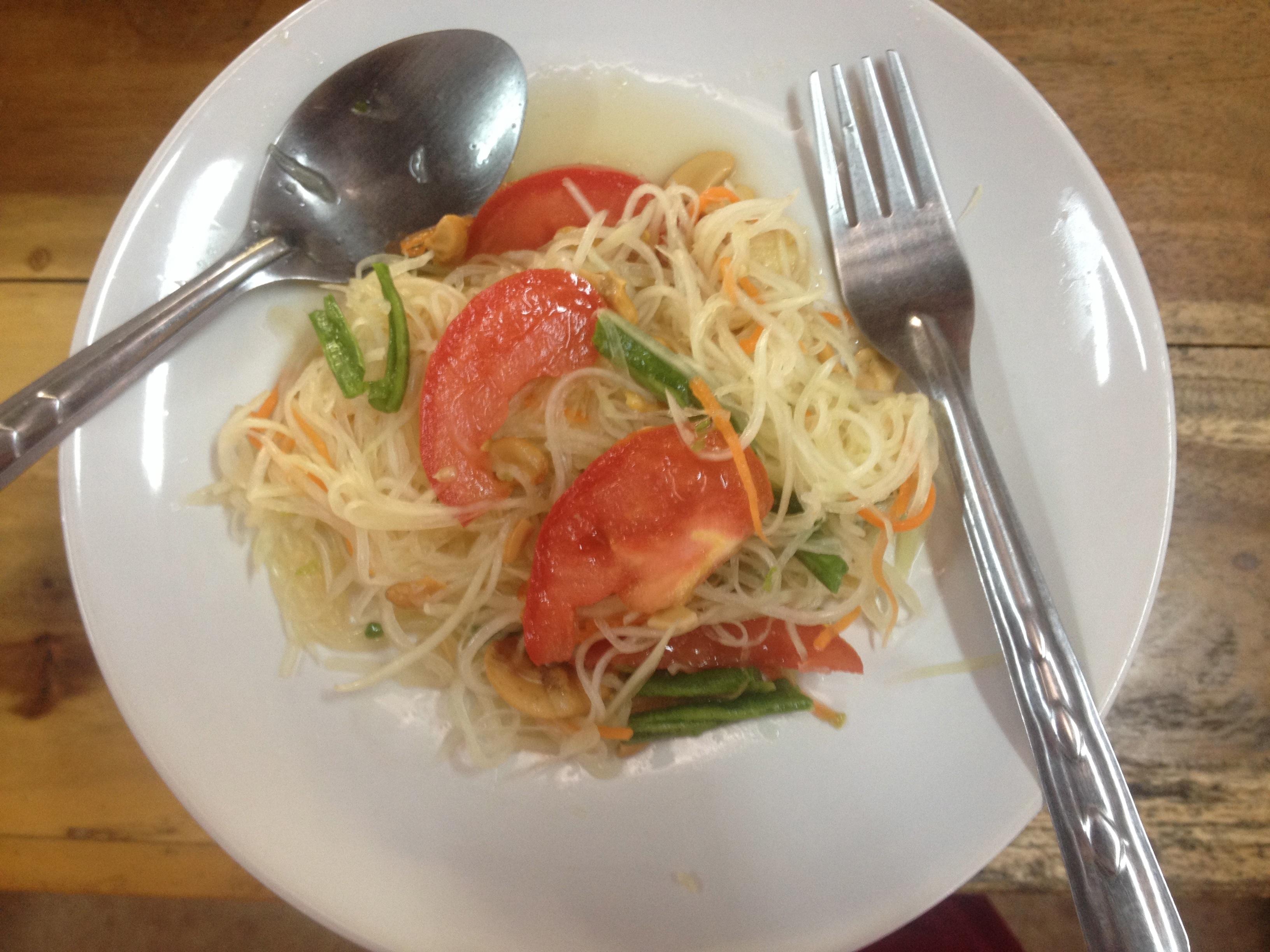 papaya_salad.jpg
