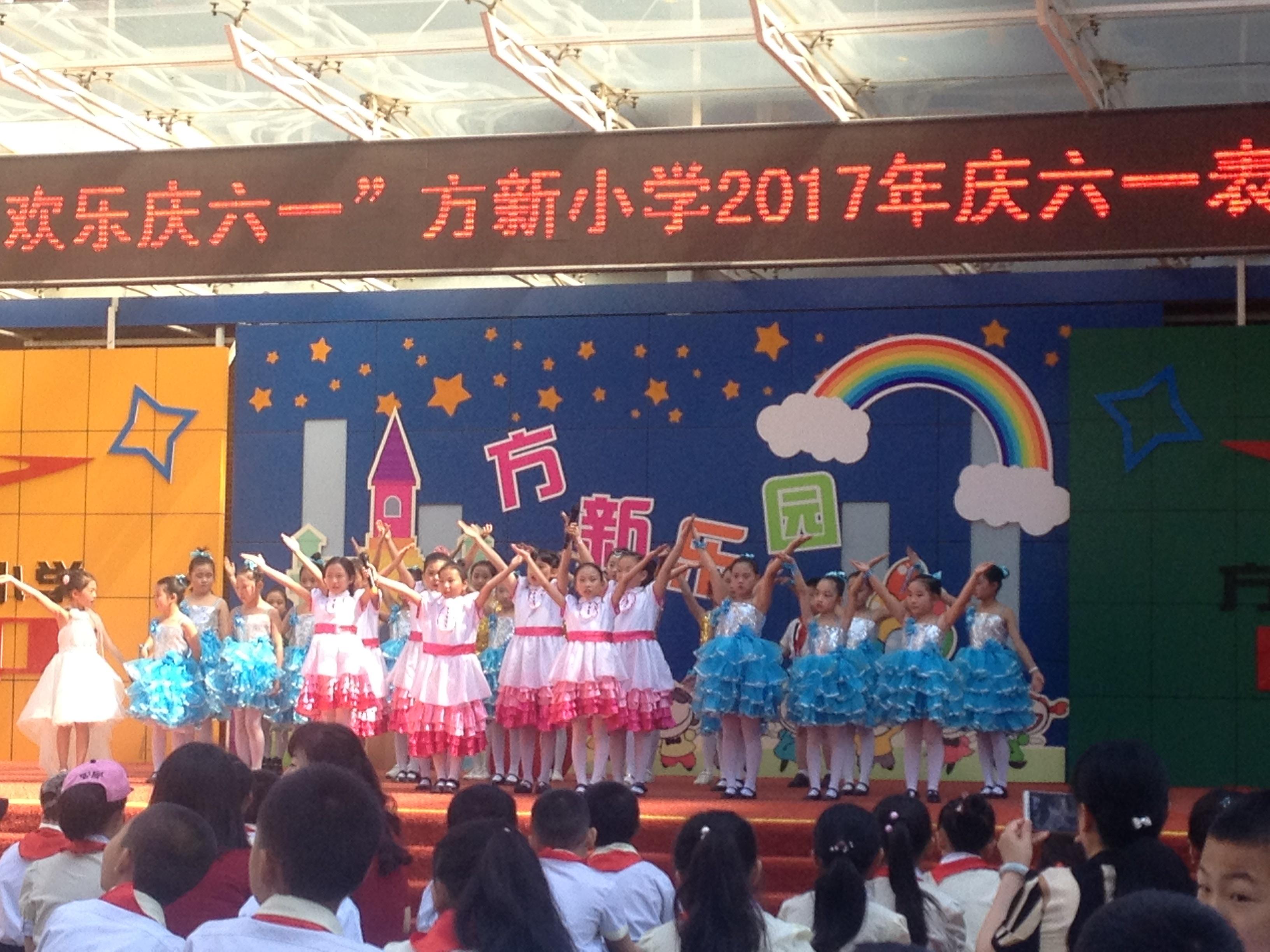 childrens_day_performances.jpg